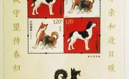 2018狗年邮票收藏价值如何