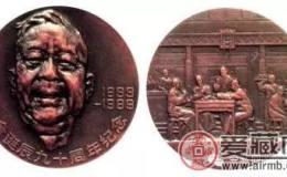一招教你,区分纪念币与纪念章