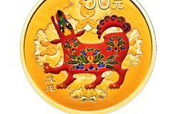 二狗纪念币是几枚