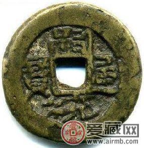 收藏前要了解古钱币收藏价格表的变化趋势