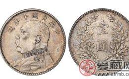 袁大头银元价格为什么会持续上涨