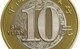 2018年狗年纪念币发行