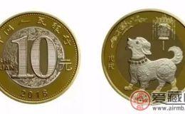 2018年纪念币预约时间