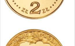 紀念幣行情看漲的原因有哪些