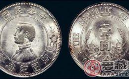 民国开国纪念币价格会受到哪些因素影响