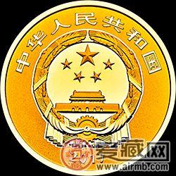 千古传奇《女驸马》——中国黄梅戏《女驸马》纪念金币品赏