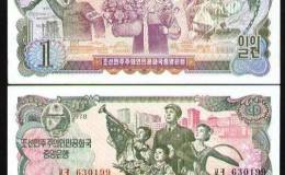 这张见证了中朝友谊的纸币,你有见过吗?