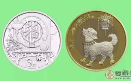 2018年普通纪念币发行值得期待