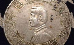 中华民国开国纪念币价格差异大