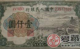 1000元面值的人民币有哪些与众不同的特点