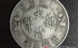 银币鉴定方法有哪些