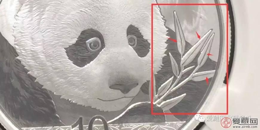 超实用!真假熊猫银币鉴定细节图解
