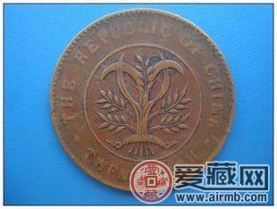 民国铜元价格为什么高低不一