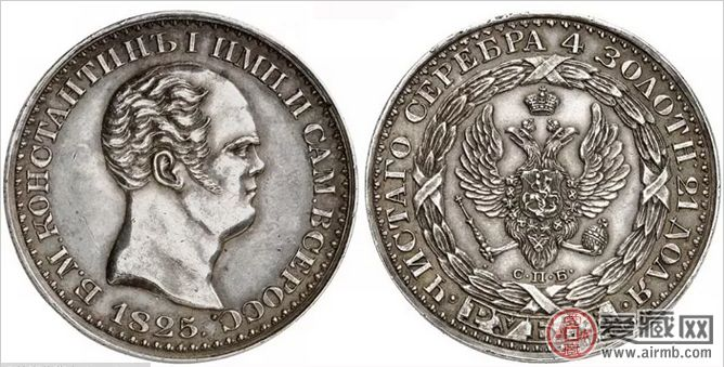 俄罗斯康斯坦丁卢布银币