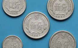 """硬分币中的""""五大天王"""""""