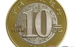 为何2018年贺岁双色铜合金纪念币发行、认购数量双降?