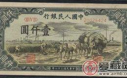 我国发行过1000元面值的人民币吗?