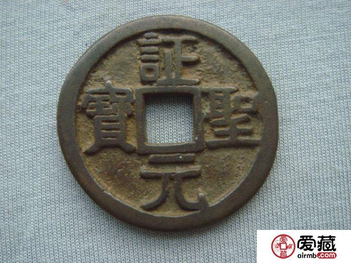 中国古代钱币见证了中国古代经济的发展过程