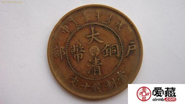 与现如今使用的人民币相比,铜钱有何不同