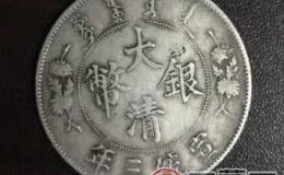 银币适合投资收藏