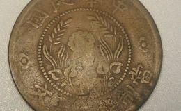 民国铜元目前的价值高不高
