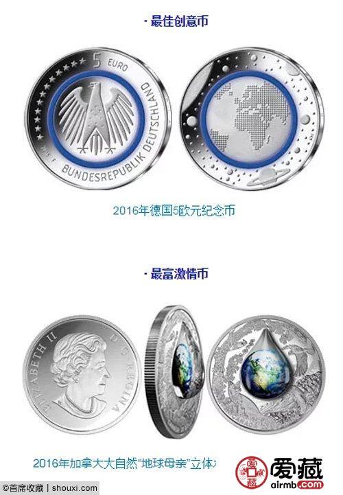 2018克劳斯奖尘埃落定 行星地球夺最佳硬币