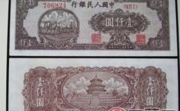 1000元人民币真的很值钱吗