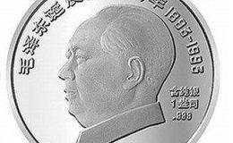 值得收藏的100周年金银纪念币