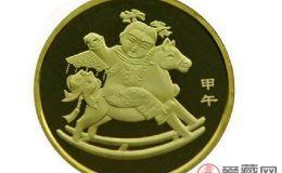 馬年生肖紀念幣