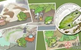 报告!你们的蛙儿子跑到纪念币上了