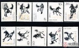 既壯觀又簡練的奔馬郵票