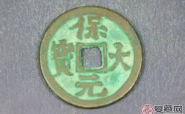 铜钱是否值得收藏应该要从哪些方面看