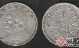 袁大头银元价格会受到哪些因素影响