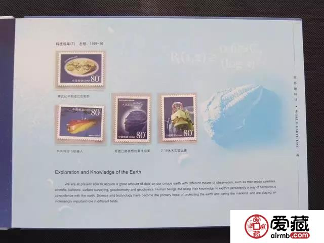 邮票价格行情 带你了解邮票的最新价格