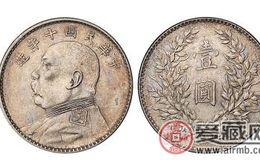 袁世凯银元价格发展很稳定
