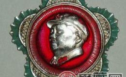 毛主席纪念章收藏