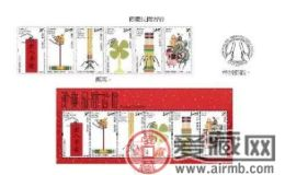 《节庆民间习俗》特别邮票2018年2月27日发行