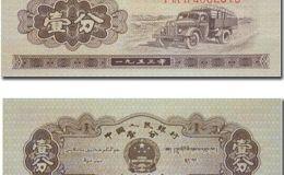 【第二套人民币】2018年2月回收价格表