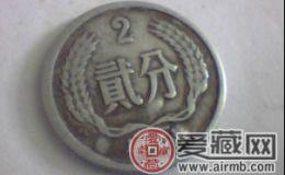 怎样有效区别真正的错版硬币?