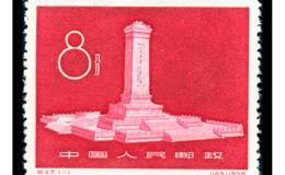 人民英雄紀念碑郵票為什么能受到人們的追捧?