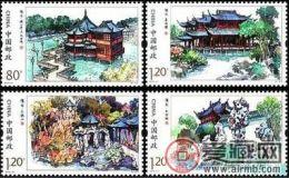 豫园邮票收藏价值和欣赏价值较高