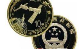 中国航天普通纪念币收藏