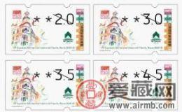 澳门邮政修订2018年邮票邮品发行计划