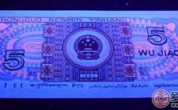 荧光钞为什么受到投资者追捧