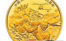 铁血军魂,耀我中华——鉴赏中国人民解放军建军90周年50克金币