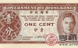 单面印刷的老版港币,你见过吗?