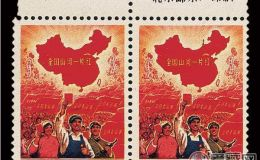 不是所有的错版邮票都有升值空间