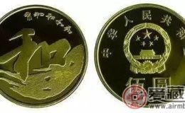 2013年和字5块硬币激情电影