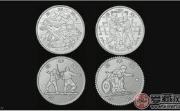 日本公布5种东京奥运会纪念币样版