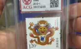 生肖郵票收藏